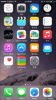 苹果手机怎么截图 iphone6截图教程