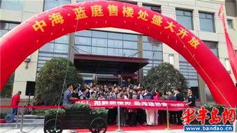 中海蓝庭 百年 售楼处今日开放 千人聚齐场面火爆