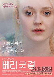 《好女孩》反响一般.-迷宫行者 蝉联韩国票房 海盗 难破九百万