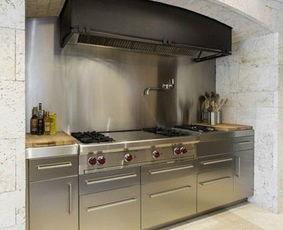 2017厨房入墙式整体橱柜效果图 房天下装修效果图