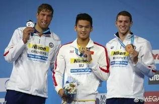 杨昨晚又斩获了200米自由泳的金... 但依然打破了自己保持的亚洲记录...