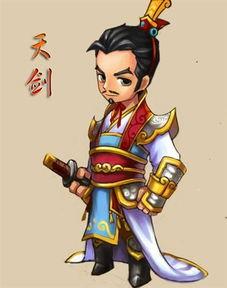 仗刀而行-天剑自幼拜入仙山名门,受名师教导,天赋异禀,为门中精英.为人正...