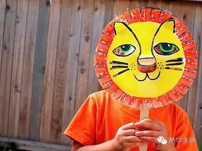 DIY纸盘狮子面具,丛林之王就是你家小孩