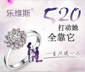 爱一个人的英语句子-文艺男的告白话语-520各式男票的表白 求婚大搜集