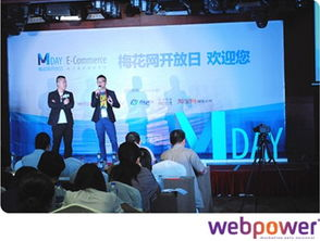 webpower中国区总经理谢晶 邮件营销 软 服务助电商获市场优势