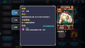 还可以用暗之破神剑这张增加400攻击的装备卡,蕾雅很容易抽到,反...