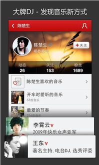 网易云音乐vip破解版 网易云音乐安卓修改版下载v9.9.9 手机最新版