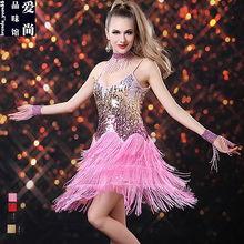 拉丁舞服装演出服比赛服拉丁裙流苏亮片连衣裙杂志