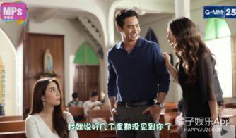 ...真爱还是希望 借种生子 女女热吻 这部泰国百合剧要逆天