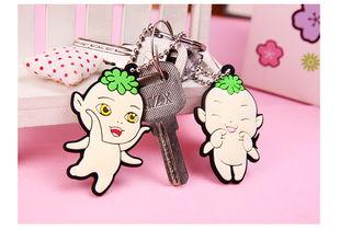 花小铎之飞龙宝藏-钥匙扣 钥匙链 糖宝