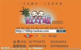 名片矢量图 展板模板 展板模板 广告设计 矢量图库 昵图网nipic.com -...