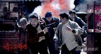 0月20日登陆上海台新闻综合频道... 讲述八路军战士与日军殊死搏斗,...