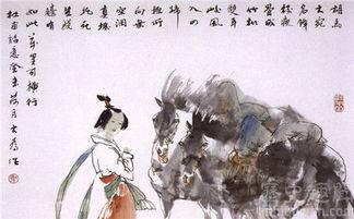 雪的古诗名句-韦应物的名人名言欣赏