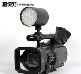 ...供led摄像灯补光灯LED影视婚庆摄影灯新闻灯摄像机补光灯CS的详...