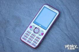 华为C5600 70 华为C5600 70 手机图片 华为C5600 70 清晰大图 天极...