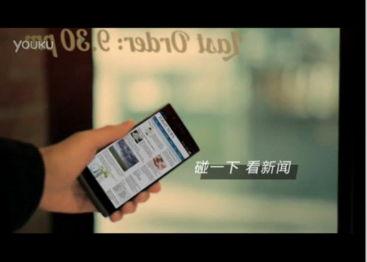 ...打开静音等;-智能手机新趋势 OPPO Find 5 NFC功能详解