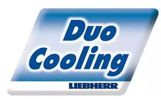 LIEBHERR利勃海尔进口奢华冰箱极致双重制冷技术