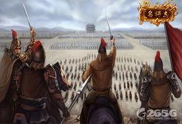 征战四方,三国乱世枭雄出-穿越三国 名将志 谁人称雄