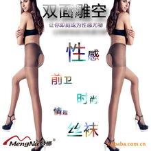...e965喜欢的女装 丝袜 内衣杂志
