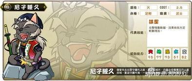 喵大圣西游记-尼子经久,日本战国时期出云国大名,绰号云州之狼,与毛利元就、宇...