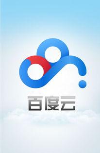 ...lDRAW绘制百度云logo