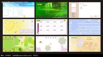 DIY相册模板图片PSD素材免费下载 编号2360895 红动网