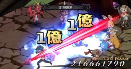 誓向魔帝复仇 魔界战记5 PS4游戏画面公开