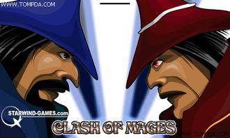 成为哈利波特 魔法师之战Clash of Mages