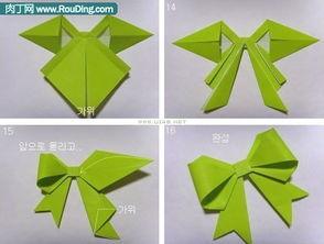 ...折纸蝴蝶结的做法图解