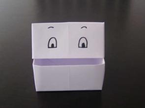 折纸大全 简单可爱纸盒折法