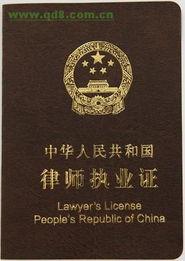 ...州增城区合同法劳动法公司企业法律顾问律师