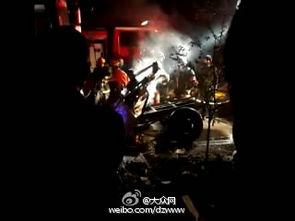 北京赛车pk10平台