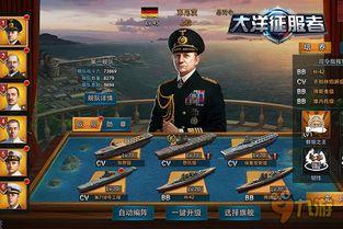 图2 舰队成群 气势恢宏深度内容合作 再现真实二战此次,在与《大洋...