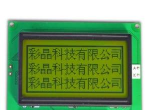 LCD模块液晶屏CM24064 超宽温液晶屏 价格优惠