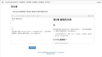 r里面测试一下模糊查询接口findBlogByTitle   分别测试写文章,文章列...