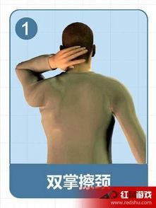 颈椎病有什么症状 颈椎病的最好锻炼方法