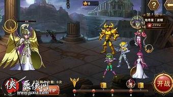圣斗士星矢重生新版守护雅典娜如何通关技巧攻略汇总