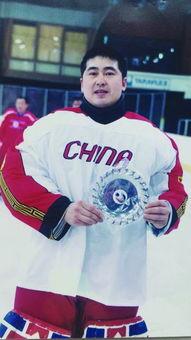中俄青少年冰球友谊赛中方教练团队及器械师的冰球故事