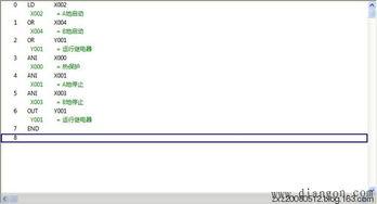 三菱PLC两地控制与多地控制PLC程序编程实例