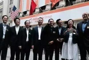 七煌sun立人-2014年4月,谢世煌从阿里巴巴获得10亿美元的借款,收购华数传媒20...