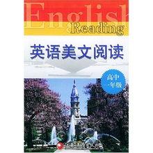 英语美文阅读 高1