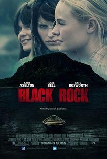 黑岩 黑色摇滚