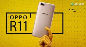 OPPO R11手机如何设置手机指纹开锁?