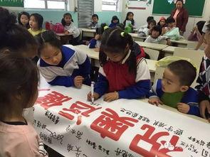 ...天学园为奥运会加油为中国队祝福