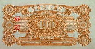 贝壳五分彩是正规的吗-中华人民共和国货币自发行以来,已发行五套人民币,形成纸币与金属...