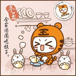 冬至青菜饺子怎么做
