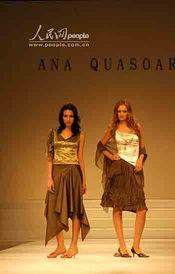 娱乐 安娜 卡索尔高级女装展演 五