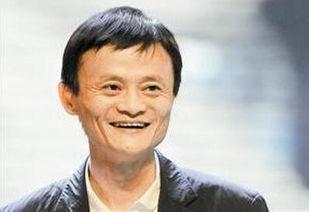 ...云老婆儿子资料照片曝光-马云被曝一千万日元 约61万人民币 买盆栽 ...