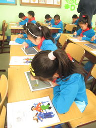 hao-Students at Mingyuan School draw pictures on Samsung tablets dur...