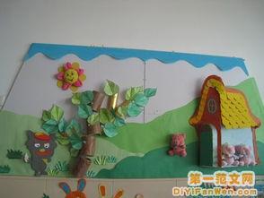 幼儿园墙面布置图片 三只小猪盖房子